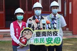 1968 APP示警熱點南市占27處 黃偉哲:汙名化台南