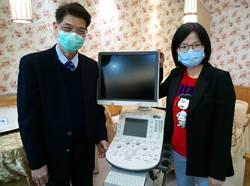醫院超音波儀故障多 社團募資捐贈
