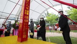 建校近百年 建華國中校園大改造