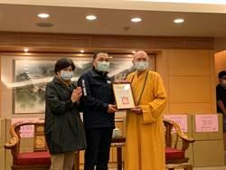 三峽普賢寺捐贈8000件全身式防護衣 守護第一線人員
