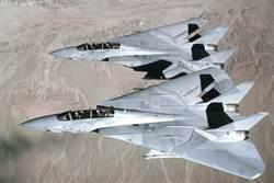 紀念雄貓50年:航空搖籃博物館將辦F-14特展