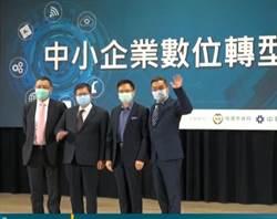 黃志芳:疫後企業生存二關鍵數位化與全球化