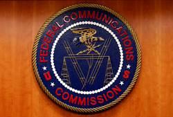 陸4大電信國企將被驅離美國市場