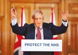 英首相強森 今日復工