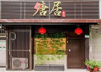 「還我漂漂拳」現實生活版  就在台北市信義區
