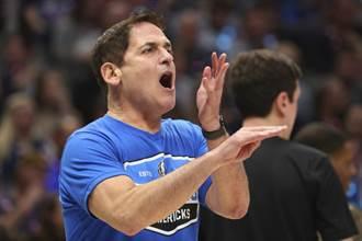 NBA》新冠疫情不結束 獨行俠老闆預估一季賠1億美元