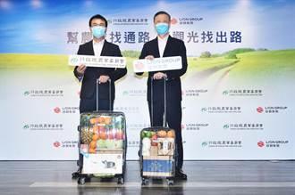 動員500萬會員 雄獅打通台灣農業通路