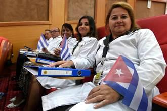 古巴醫生赴南非協助抗疫