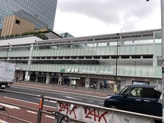 新宿車站有站員確診