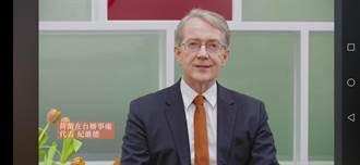 臺荷關係大突破 荷蘭駐臺機構改名在台辦事處