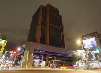 年底搬新家 開發金:將公開標售舊總部大樓