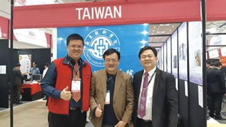 韓國首爾國際發明展 亞東技術學院獲1首獎1金1銅
