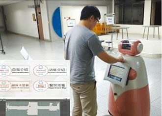 智動協會推醫療機器人 減輕防疫負擔