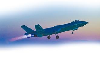 陸殲-20爭氣 量產超俄趕美