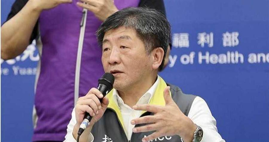 衛福部長陳時中 (圖/報系資料照)