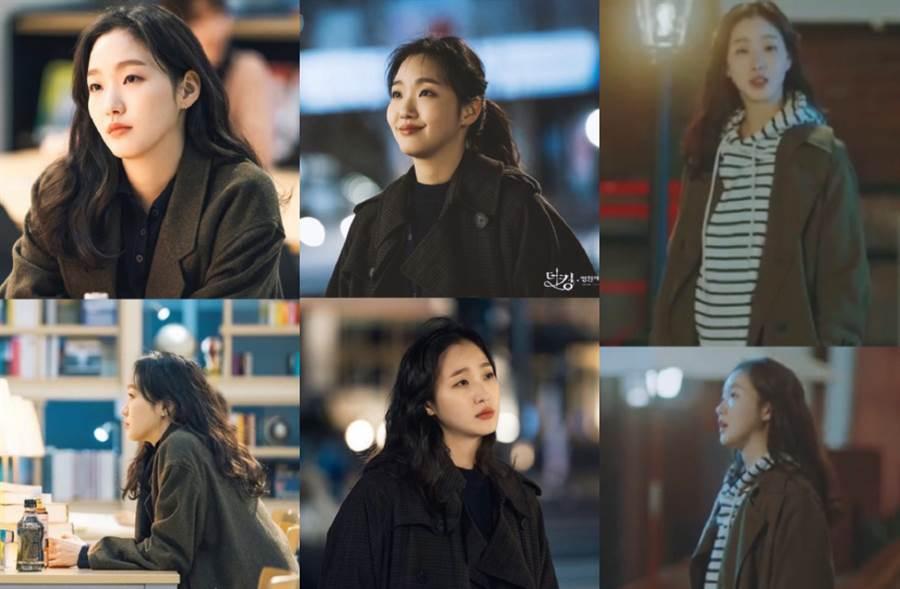 韓國女星金高銀在戲劇《永遠的君主》中換上多套「STUDIO TOMBOY」大衣。(圖/摘自微博@爱豆穿搭日记)