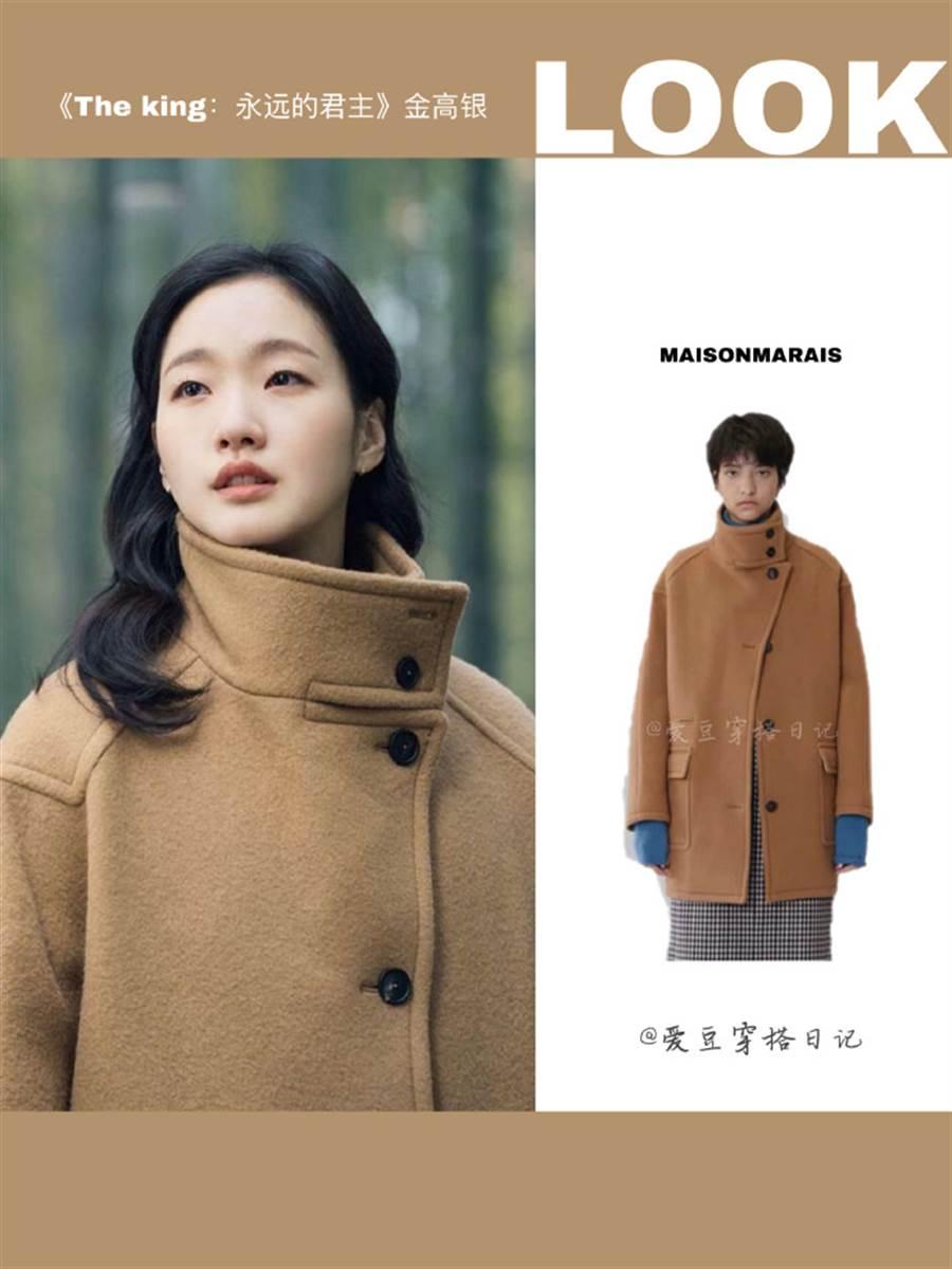 韓國女星金高銀在戲劇《永遠的君主》中展現高級感穿搭。(圖/摘自微博@爱豆穿搭日记)