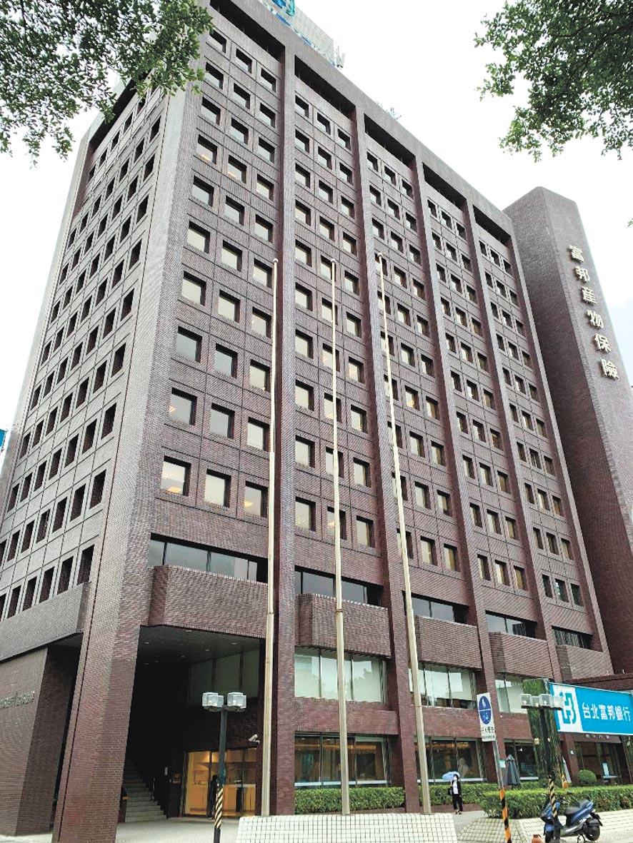 富邦產險大樓併入百坪鄰地,申請危老重建。市場估是身價最高的危老案。圖/蔡惠芳