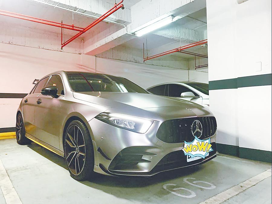 洋蔥曬出近期入手的新車。(摘自IG)