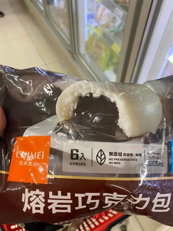 全聯熔岩巧克力包,吃過的網友很推:真的好吃,不會太甜。(圖/翻攝自臉書社團《我愛全聯-好物老實説》)