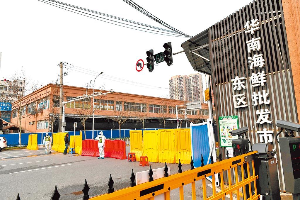 華南海鮮批發市場進行消毒。(中新社資料照片)