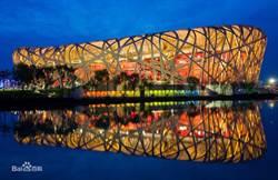 「鳥巢」獲評最受喜歡的奧運體育場