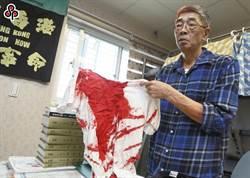 林榮基書店遭潑漆…綠委籲國安層級偵辦 提案內容曝光