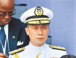 國防部:海軍司令17日即自主健康管理 並非外傳20日