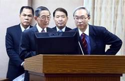 紐約郵報稱台灣專制防疫 外交部譴責報導不實
