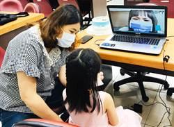 有愛無礙 家扶寄養童視訊與家人過生日