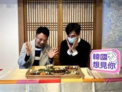 防疫宅在家!韓國旅遊、美食、慶典線上看!台韓零確診抽好禮