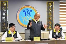 行政院長撂重話 要求國營事業加速公共建設