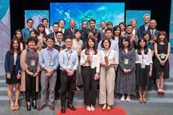 第四屆全球華文永續報導奬 徵件截止日期為6/30