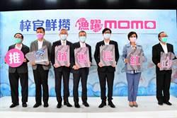 《經濟》農漁產品結合電商銷售 陳其邁:助轉型發展重點