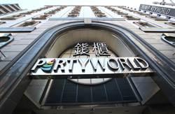 錢櫃KTV大火究責 錢櫃企業下午5點首度召開記者會