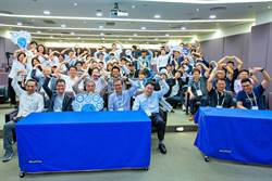《電腦設備》研華獲CSR電子科技業楷模獎