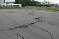 地調所新增米崙斷層為活動斷層地質敏感區