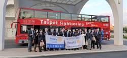 撐起台灣觀光產業 台北金融扶輪社CAN HELP
