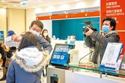 哥倫比亞採訪台灣防疫 中信銀入鏡