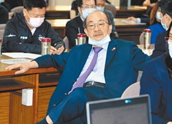 民進黨復議 阻國民黨調閱磐石艦日誌