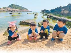 野柳附幼海岸藻生機 保育扎根