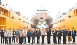 600噸級安平巡防艦下水