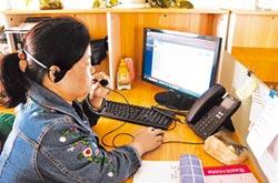 甭出門 身障者網上求職參加培訓