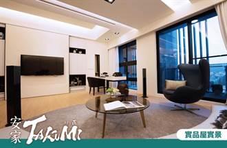 「安家TaKuMi」購屋享利有一套! 輕鬆買台北市區,存房勝定存盡賺6-8%高投報