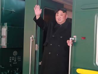 金正恩生死 祕密藏在專用列車裡