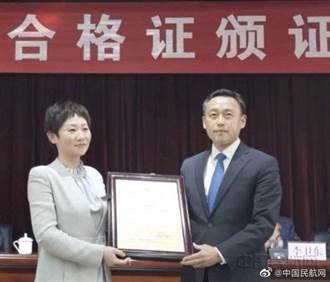 促經濟回暖!陸民營「中州航空」獲頒運行合格證