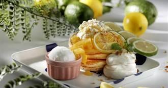 春末夏初來點清爽的!青檸風味甜點 酸甜療癒味蕾