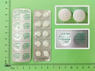 胃潰瘍藥物主成份正測試治療新冠肺炎