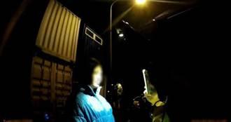 熟女通緝犯一躲8年 未戴安全帽遭攔被逮