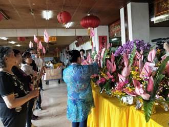 疫情影響外銷 台灣道教總廟提倡「花香祈福」